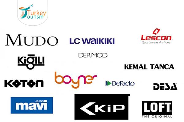 66a1450c6895d أشهر الماركات في تركيا » شبكة تركيا السياحية